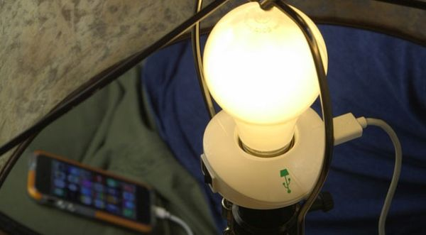 Lamp Champ (1)