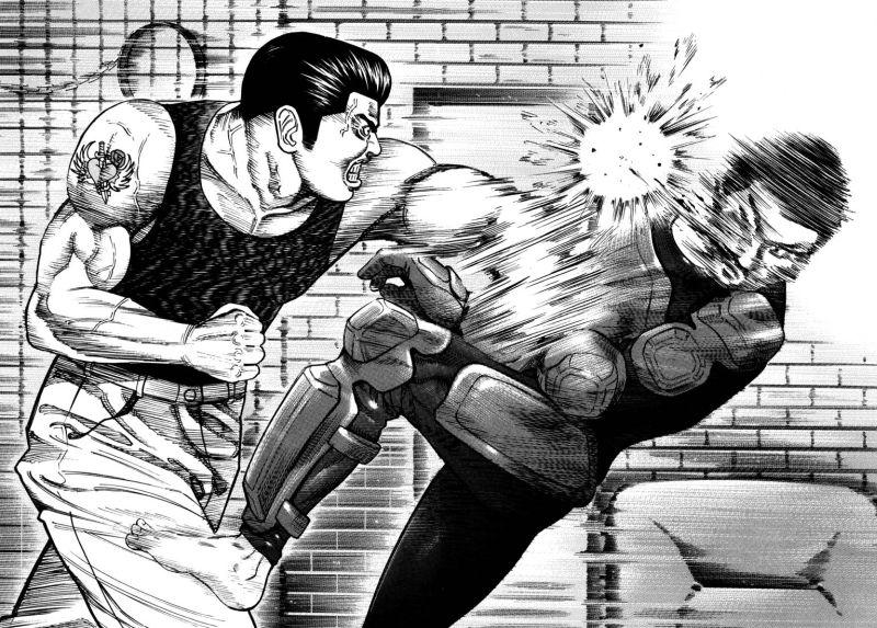 Ichi the Killer by Hideo Yamamoto